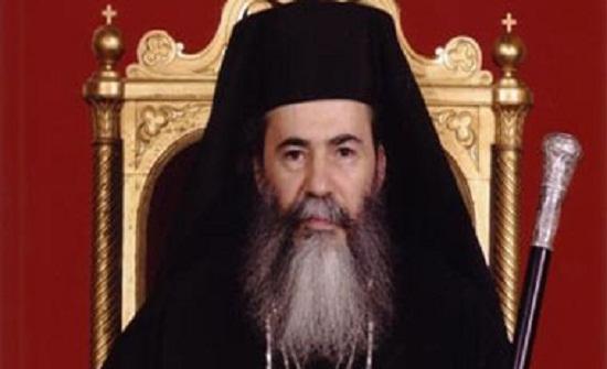 البطريرك ثيوفيلوس : الملك السند الاول لقضيتنا الفلسطينية والحامي الامين لمقدساتنا الإسلامية والمسيحية