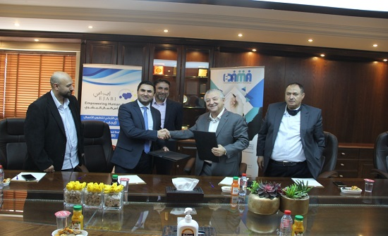 اتفاقية تعاون بين معهد ايجابي ومجموعة إدامة