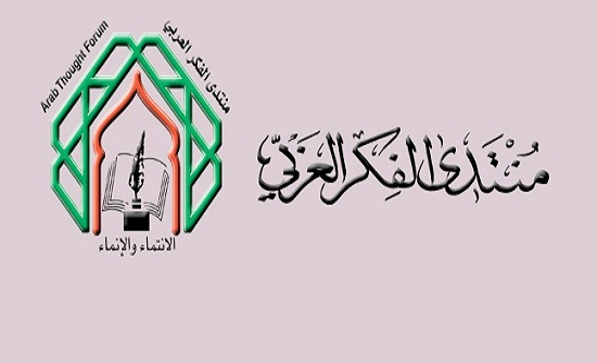 منتدى الفكر العربي يشارك بالأسبوع العربي للتنمية المستدامة بمصر