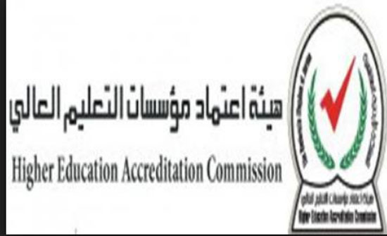 البشايرة: التصنيف الأردني للجامعات يعزز تنافسيتها