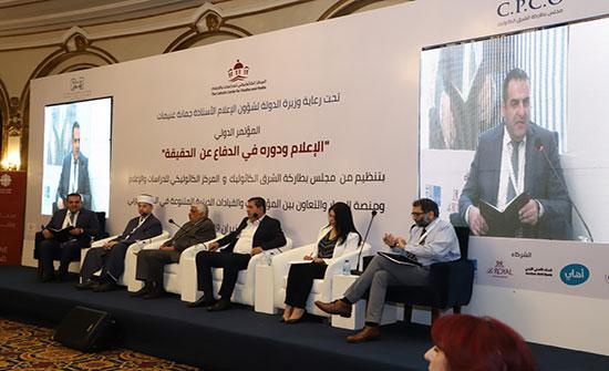 مؤتمرون يؤكدون أهمية التواصل بين المراكز الإعلامية