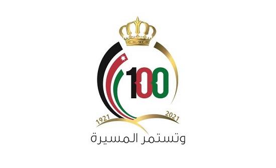 وزير الخارجية العُماني يهنئ بمئوية الدولة الأردنية