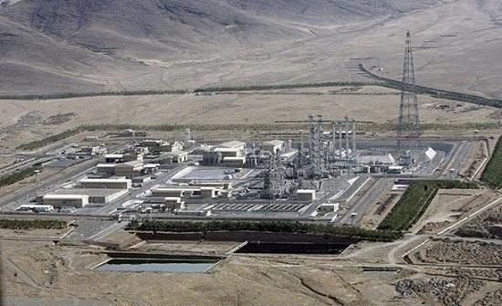 الطاقة الذرية: إيران أبلغتنا نيتها تركيب 1024 جهاز طرد مركزي إضافي في نطنز