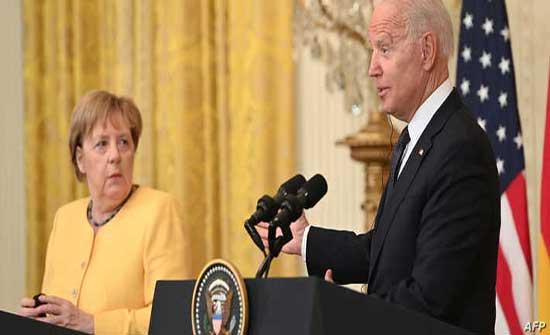 بايدن وميركل.. توافق على عدم استخدام روسيا للطاقة كسلاح