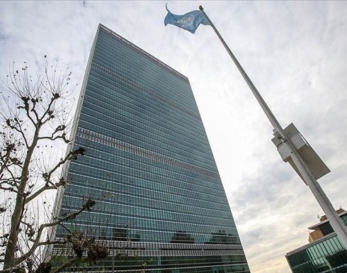 تركيا تطلب رسميا تسجيل اتفاقها مع ليبيا لدى الأمم المتحدة
