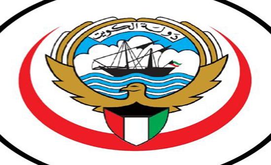 الكويت : وفاتان و 495 إصابة جديدة بكورونا