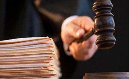 إرادة ملكية بالموافقة على نظام معدل لرواتب القضاة العسكريين وعلاواتهم