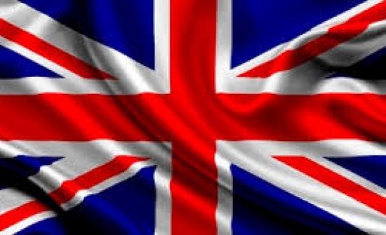 """بريطانيا تبدي """"قلقا بالغا"""" إزاء تقارير عن توقيف موظف بقنصليتها في هونغ كونغ"""