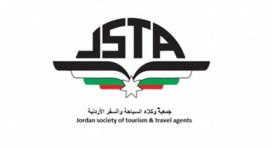 وكلاء السياحة : شركات سياحة وسفر تتوجه للإغلاق قبل نهاية العام