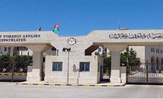 الخارجية: نعمل بكل الوسائل لاطلاق سراح المعتقلين الاثنين في إسرائيل