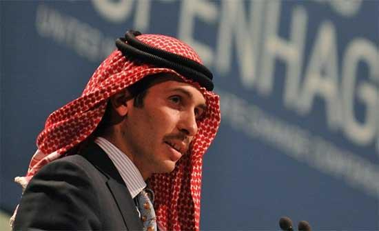 الأمير حمزة: سأكون دوما لجلالة الملك وولي عهده عونا وسندا