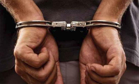 القبض على مطلوب خطير بحقة 33 طلبا في المفرق