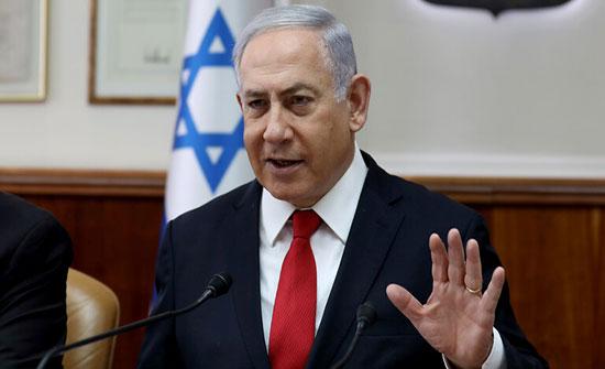 نتنياهو: لن نسمح أبدا لإيران بتطوير أسلحة نووية