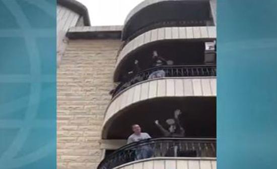 فيديو: لبنانيون يرقصون على «بنت الجيران» في «البلكونات»