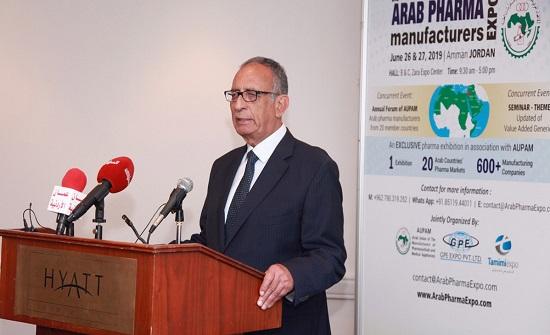 ملتقى للصناعات الصيدلانية العربية في عمان