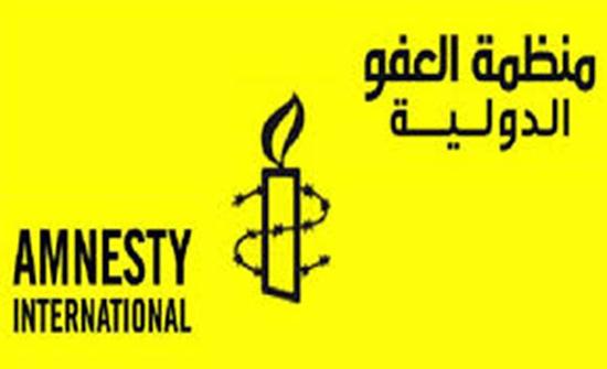 منظمة العفو الدولية : إسرائيل تستخدم القوة غير المشروعة في القدس
