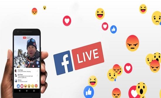 طريقة البث المباشر على فيسبوك من الكومبيوتر! (فيديو)