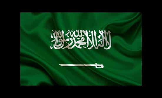 السعودية تدين تصريحات نتنياهو وتدعو لاجتماع طارئ لمنظمة التعاون الإسلامي