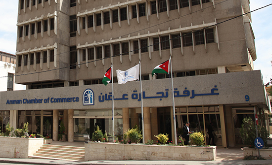 تجارة عمان: عمال الأردن هم شعلة الانتاج والبناء