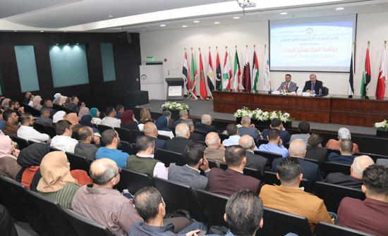 """رئيس """"عمان العربية"""": لن نقبل رسالة ماجستير لا تخدم المجتمع"""
