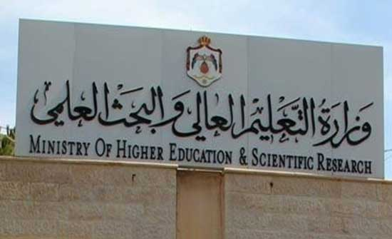 """""""التعليم العالي"""" و""""الخارجية"""" توضحان حول طلبتنا في كازاخستان"""
