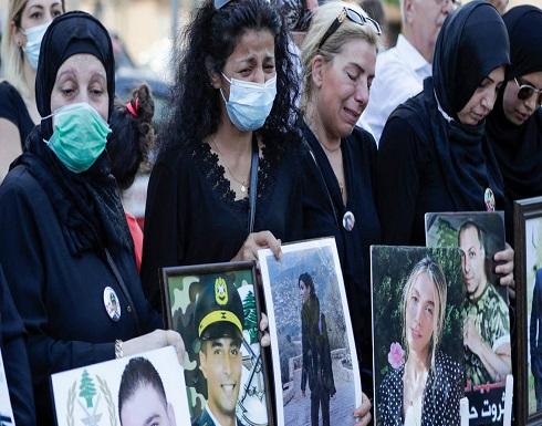 أهالي ضحايا انفجار بيروت للنواب: لا حصانات أمام دمائنا