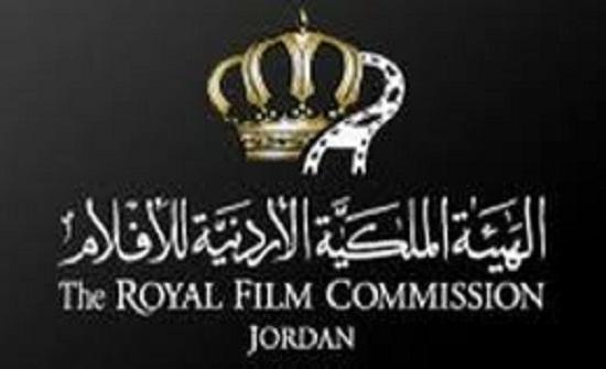 مسابقة جديدة للأفلام القصيرة بعنوان في الحجر مواهب