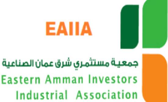 ورشة للمشاركين بملتقى التعاون الاقتصادي التركي العربي