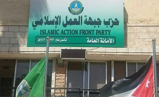 """""""العمل الإسلامي"""" يبارك نجاح ستة من أسرى سجن جلبوع في كسر قيود السجان الصهيوني"""