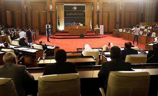 مجلس النواب بطرابلس يؤكد دعمه مذكرتي التفاهم مع تركيا