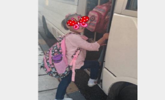 """وزير التنمية : """"فتيات شارع مكة"""" يتوجهن إلى المدرسة للمرة الأولى - صور"""