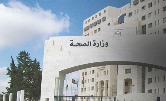 وزارة الصحة تعتزم إطلاق خدمة الاستعلام برسالة نصية عن نتيجة فحص كورونا