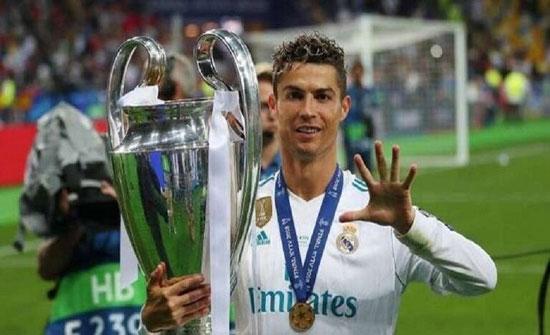 رونالدو يضع شرطا للعودة إلى ريال مدريد