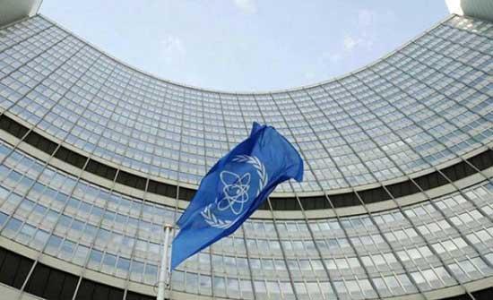 دول أوروبية تسعى لقرار من وكالة الطاقة الذرية ضد إيران