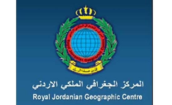 المركز الجغرافي يستقبل طلب خدماته إلكترونياً