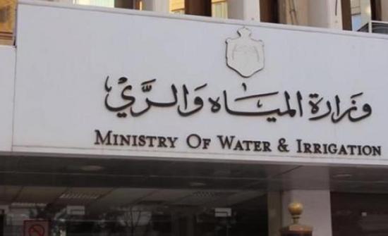 المياه: اتفاقية لتأهيل محطات صرف صحي اربد