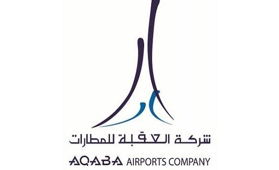 ناصر المجالي رئيسا تنفيذيا لشركة العقبة للمطارات