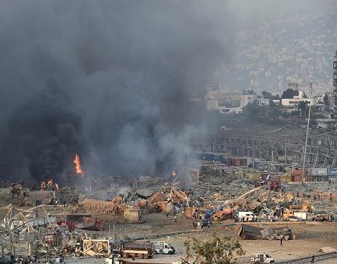 لبنان : ارتفاع اعداد ضحايا انفجار مرفأ بيروت الى 154 قتيلا و5 الاف جريح