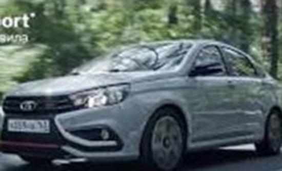 بالفيديو : بيع سيارات أوتوفاز Vesta العائلية