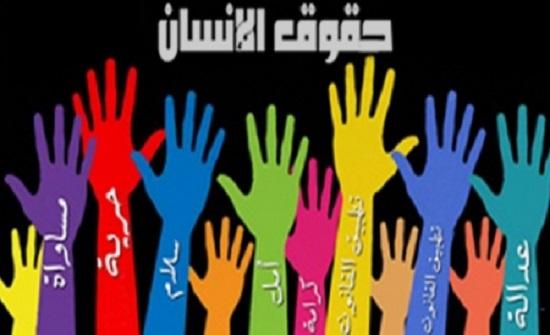 """وثيقة : """" المدنية للأمن الوطني """" تقدم شكوى لدى حقوق الانسان على """" المعلمين """""""