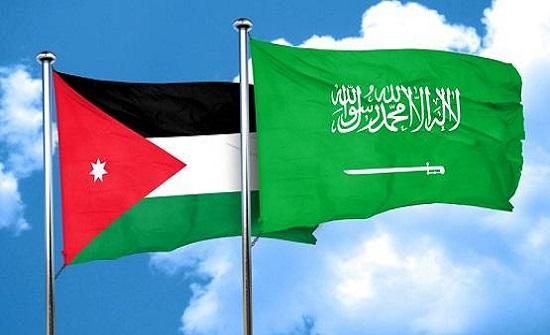 ملتقى اعمال اردني – سعودي الاثنين المقبل