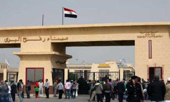 اعادة فتح معبر رفح الحدودي بين غزة ومصر