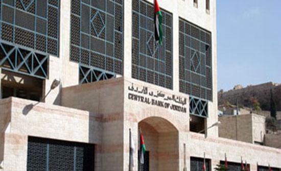 نمو احتياطي العملات الأجنبية للأردن 7.3%