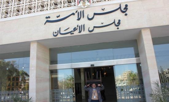 حريات الاعيان تزور المركز الوطني لحقوق الإنسان