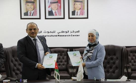 اتفاق بين البحوث الزراعية ووادي الأردن لتنفيذ مشاريع ابتكارية