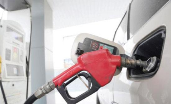 رفع سعر البنزين 30 فلسا للتر الواحد