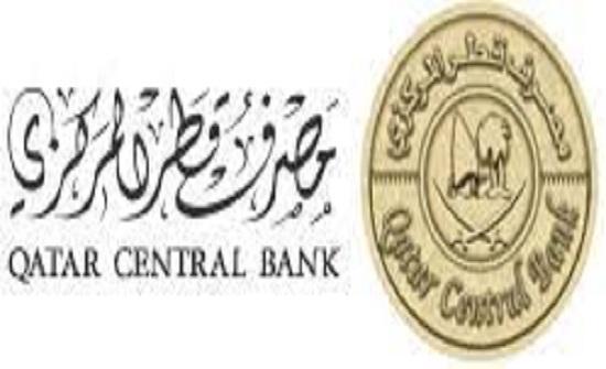 قطر: 189 مليار دولار إجمالي ودائع المقيمين
