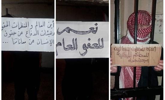 """منظمة: النظام السوري لم يفرح عن المعتقلين رغم عفو """"كورونا"""""""