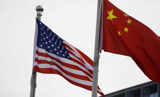 """الصين: على واشنطن العودة إلى الاتفاق النووي الإيراني """"للخروج من المأزق"""""""