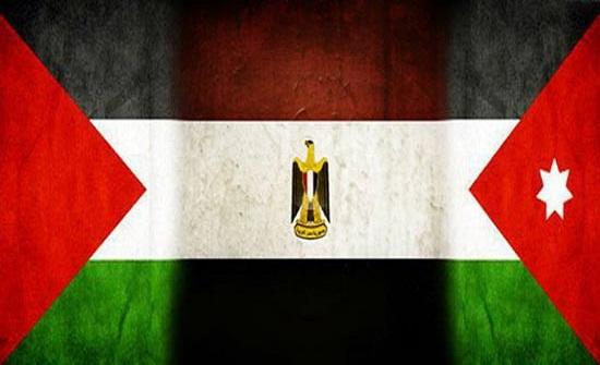 غرفة عمليات سياسية أردنية فلسطينية مصرية